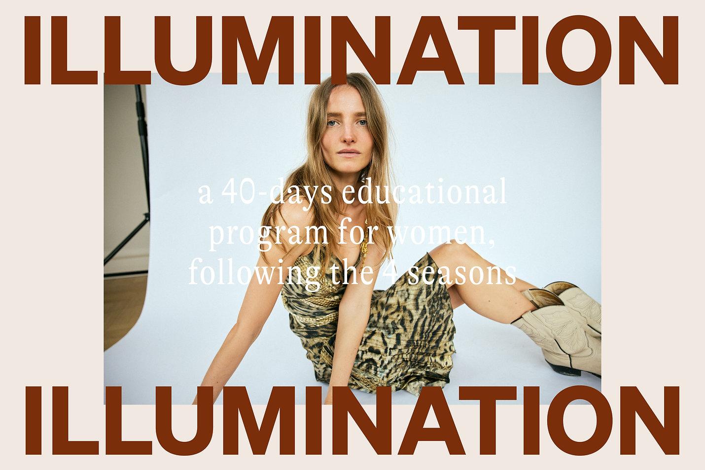 Illumination_web_fall2.jpg