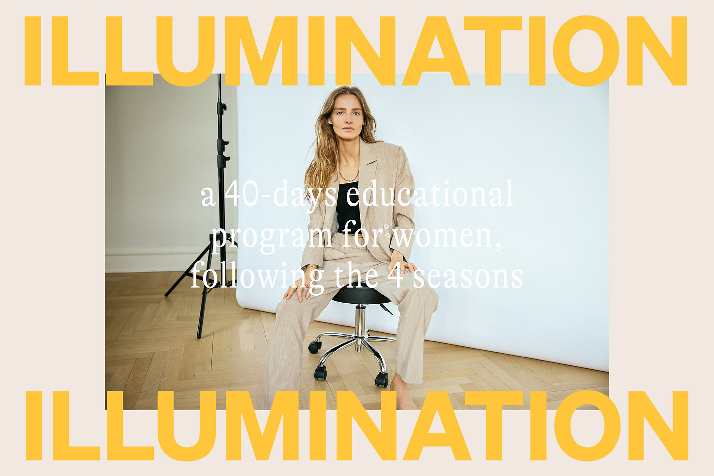 Illumination_web_02.jpg