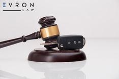 עברון מחלקת תעבורה משפטית