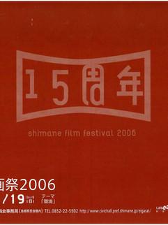 2006-1.jpg