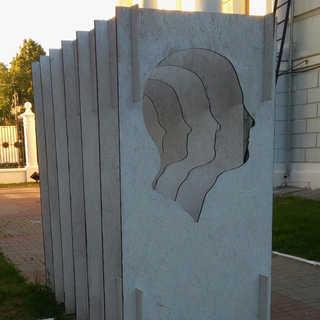 Арт-объект из ОСБ