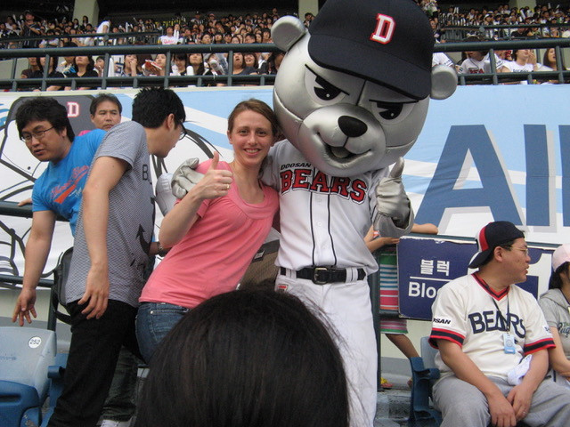 Doosan Bears Baseball Game in Seoul, Korea
