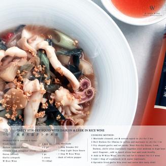 Recipe - Tasty Squid Stir Fry in W Rice