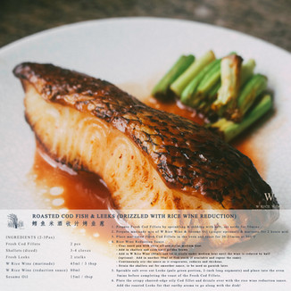 WRW Recipe - Roasted Cod Fillet with Leeks &