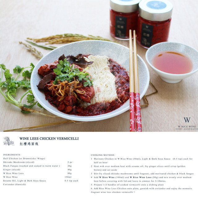 WRW Recipe - Rice Wine Lees Chicken Vermicelli.jpg