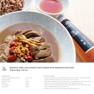 WRW Recipe - Pork Loin & Kidney Soup.jpg
