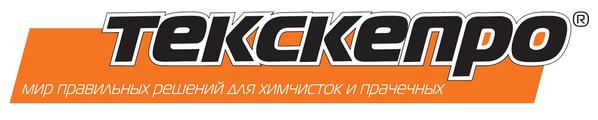 Текскепро_01.jpg