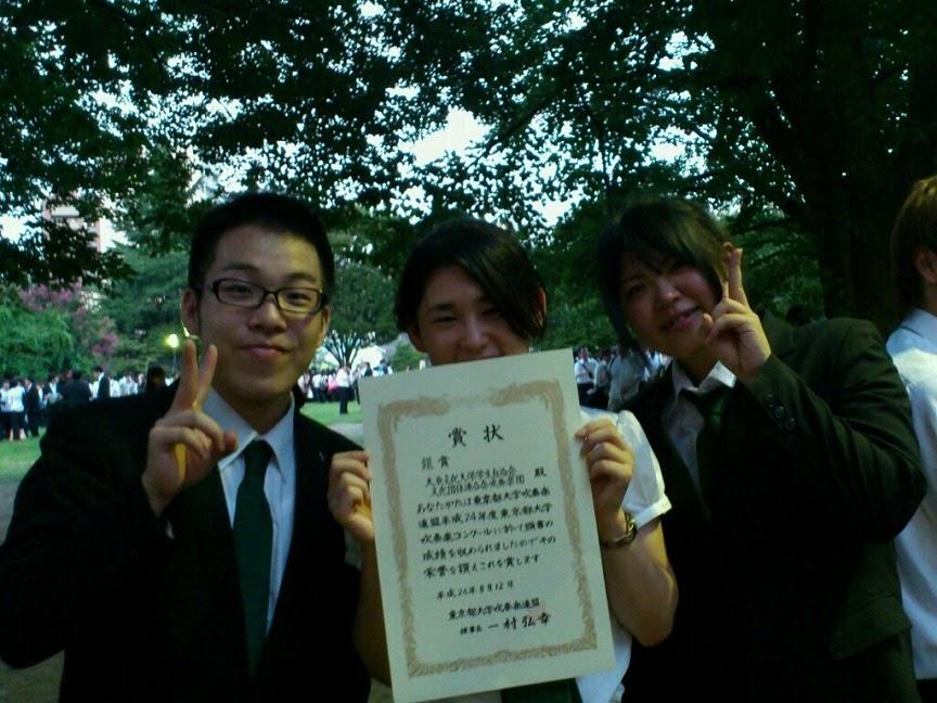 2012年8月12日(東京都大学吹奏楽コンクール)