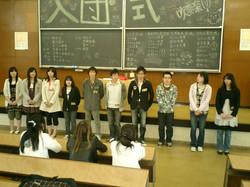 2010年4月25日(入団式)