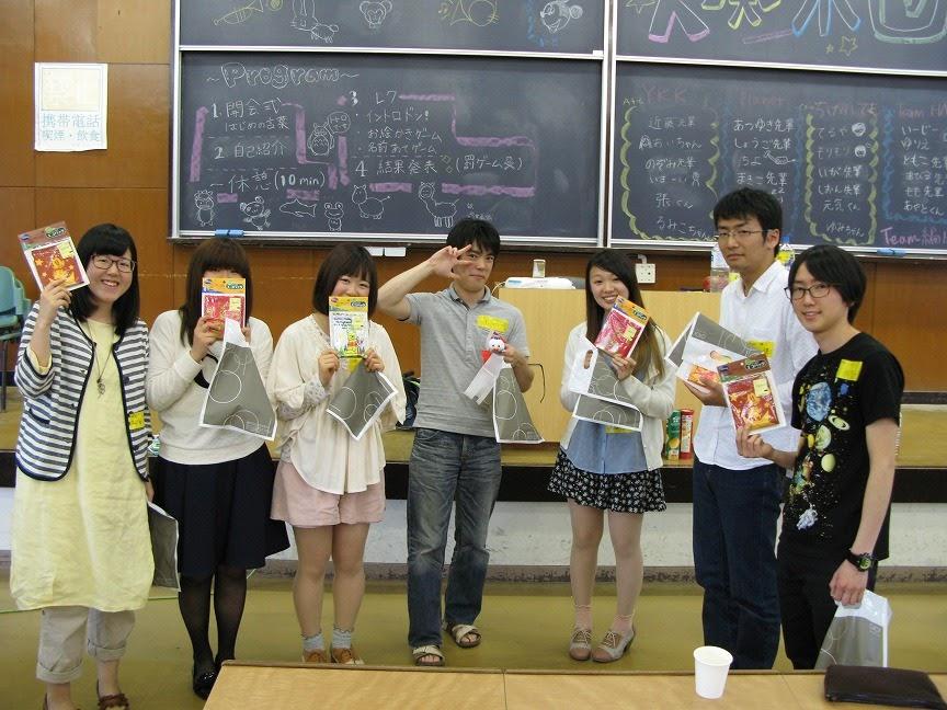 2014年5月11日(新歓レクリエーション(入団式))