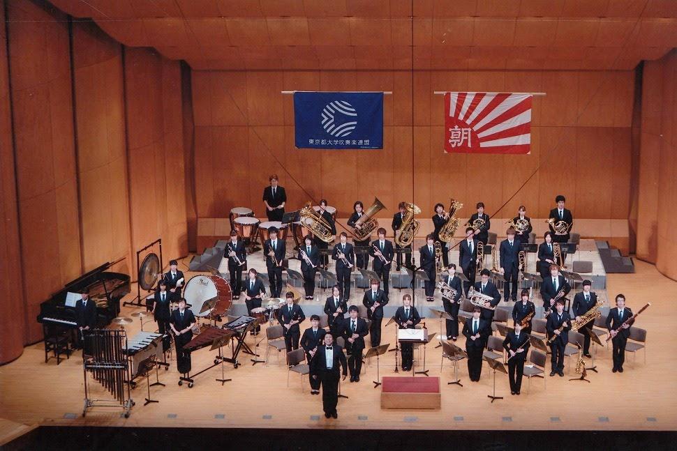 2013年8月24日(東京都大学吹奏楽コンクール)