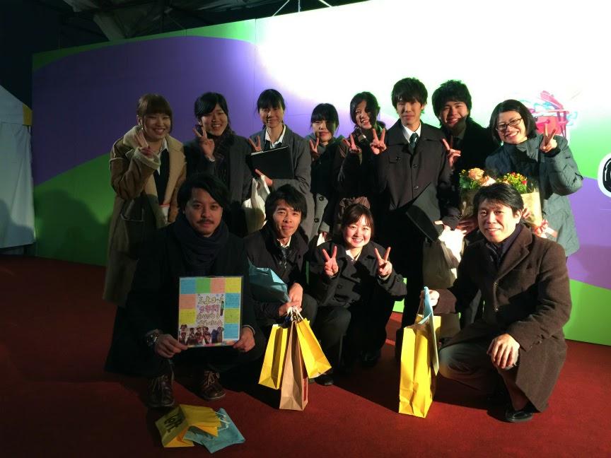 2016年1月30日(第44回定期演奏会)