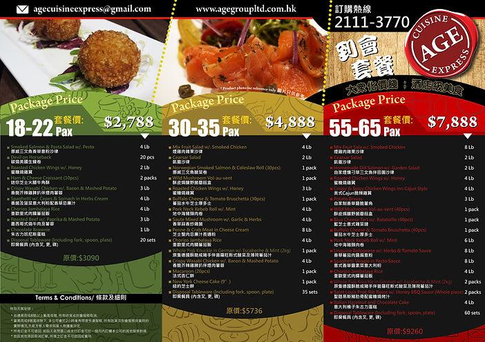 Age-cuisine-express | 香港香港島 | Blackroom