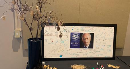 Rabin Memorial 2019_1 (23).jpg