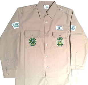 Shachbag Shirt + Patch