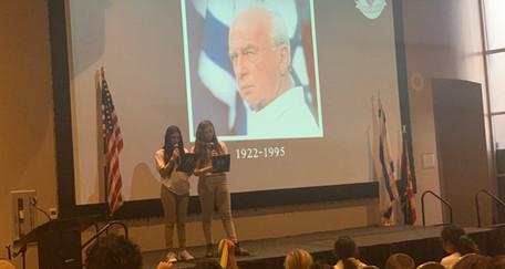 Rabin Memorial 2019_1 (10).jpg
