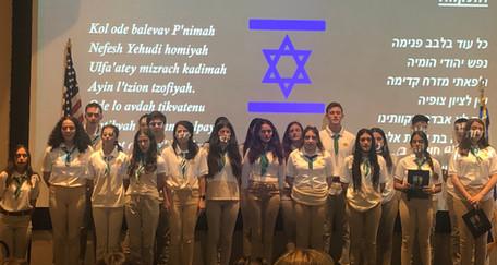 Rabin Memorial 2019_1 (21).jpg