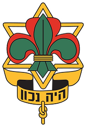 200px-Emblem_of_the_Hebrew_Scouts_Moveme