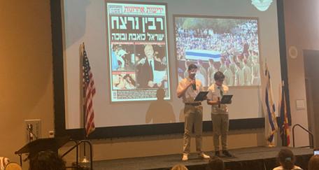 Rabin Memorial 2019_1 (13).jpg