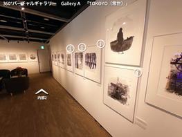 360℃バーチャルギャラリーのお知らせ / TOKϴYO ( 常世 ) 展