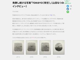 PENTAX official site 掲載のお知らせ
