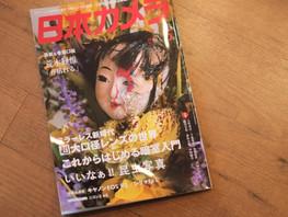 TOKϴYO(常世)展評の掲載のお知らせ|日本カメラ