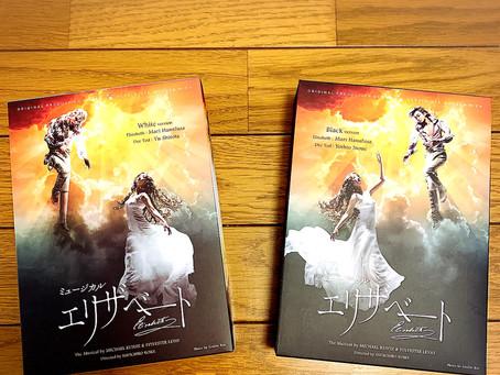 出演作品・東宝ミュージカルエリザベートのDVDを送っていただきました♪