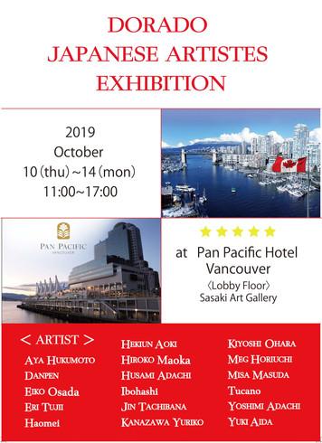 Dorado Japanese Artists Exhibition