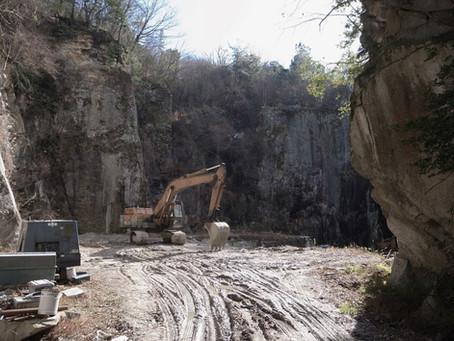 宇寿石 採石場 視察
