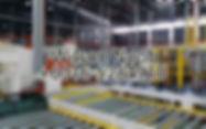 senai factory for sale 1.JPG