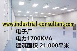 johor bahru senai factory for rent electronic manufacturing
