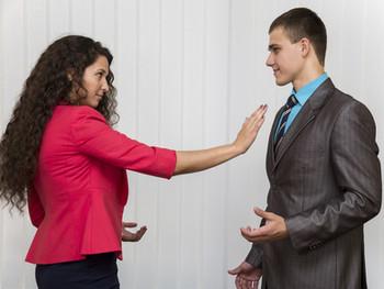 التحرش الجنسي في مكان عمل المرأة