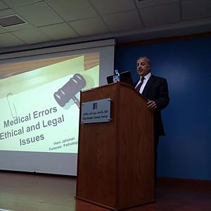 مركز الحسين للسرطان محاضرة الاخطاء الطبية