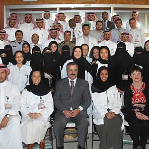 برنامج الآمان الأسري الوطني - السعودية