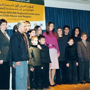 المؤتمر العربي الاول للجمعية الدولية للوقاية من إساءة معاملة الاطفال