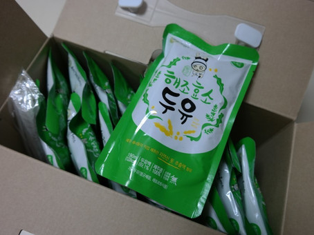 다이어트 추천 :: 식물성유산균 가득한 '해조효소두유' 추천
