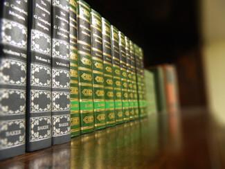 A Brief Heritage Seminary Foundation Timeline