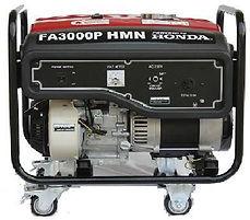 Honda Portable Generator by Inborn Energ
