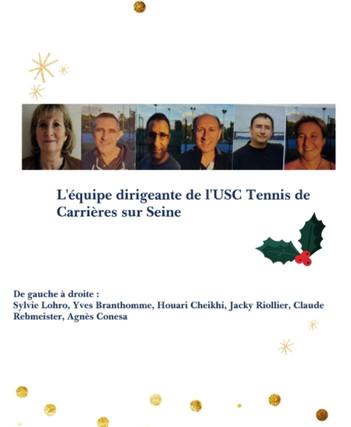 L'équipe dirigeante de l'U.S.C. TENNIS de Carrières-sur-Seine vous souhaite une bonne année 2021.