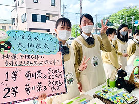 小さな収穫祭02.jpg