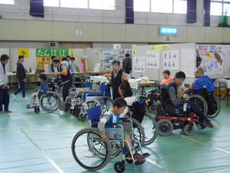菊川市福祉マップづくり委員会