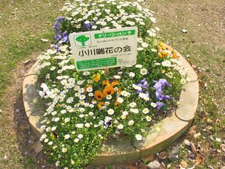 小川端花の会