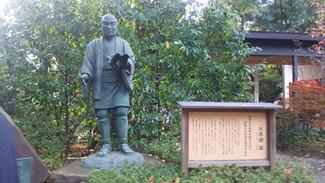 菊川歴史クラブ