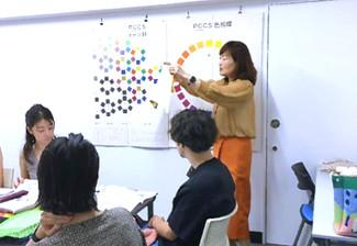 JPCA 日本パーソナルカラー協会