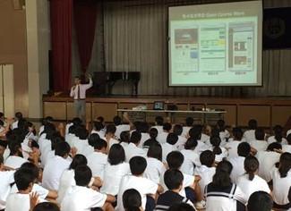 NPO法人静岡ICT教育21
