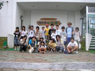 NPO法人静岡県教育フォーラム