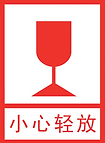 Sign Icon.png