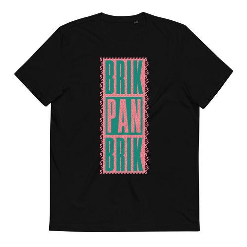 BRIK PAN BRIK