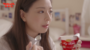 "Yakult ""My Time"" Collagen Pudding"