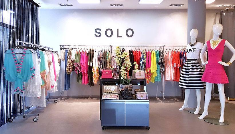 Solo Boutique Düsseldorf